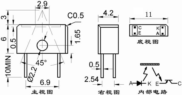 光电传感器st143