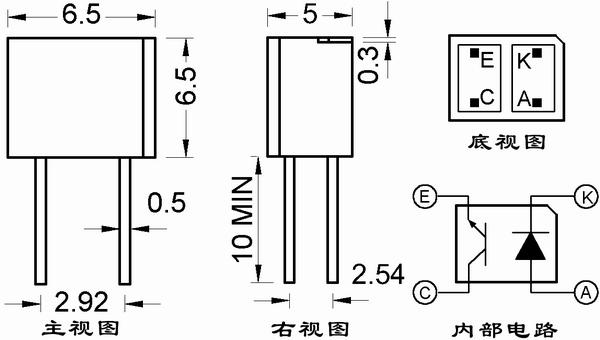 光电传感器st178h2