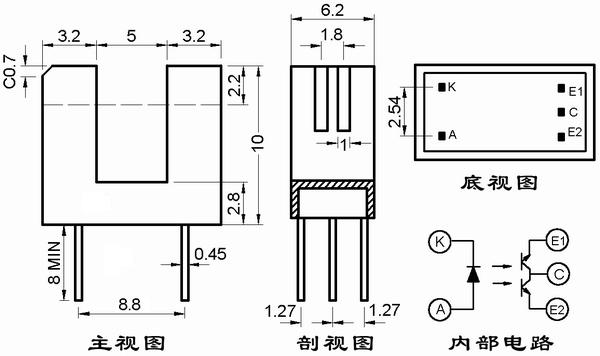 光电传感器st254c
